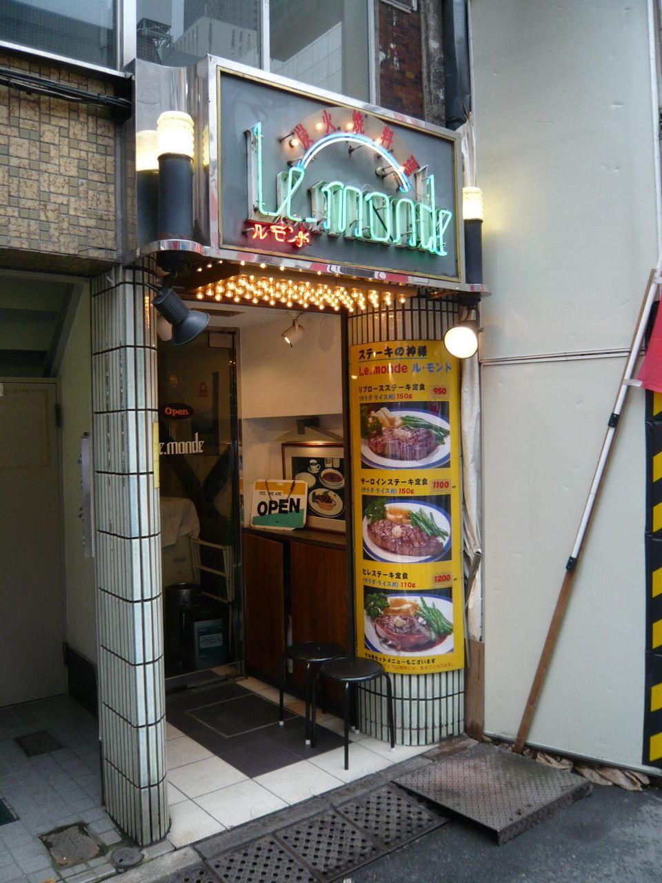 手頃な価格でステーキを食べられるお店です。