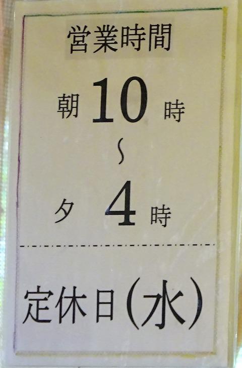 たくと09