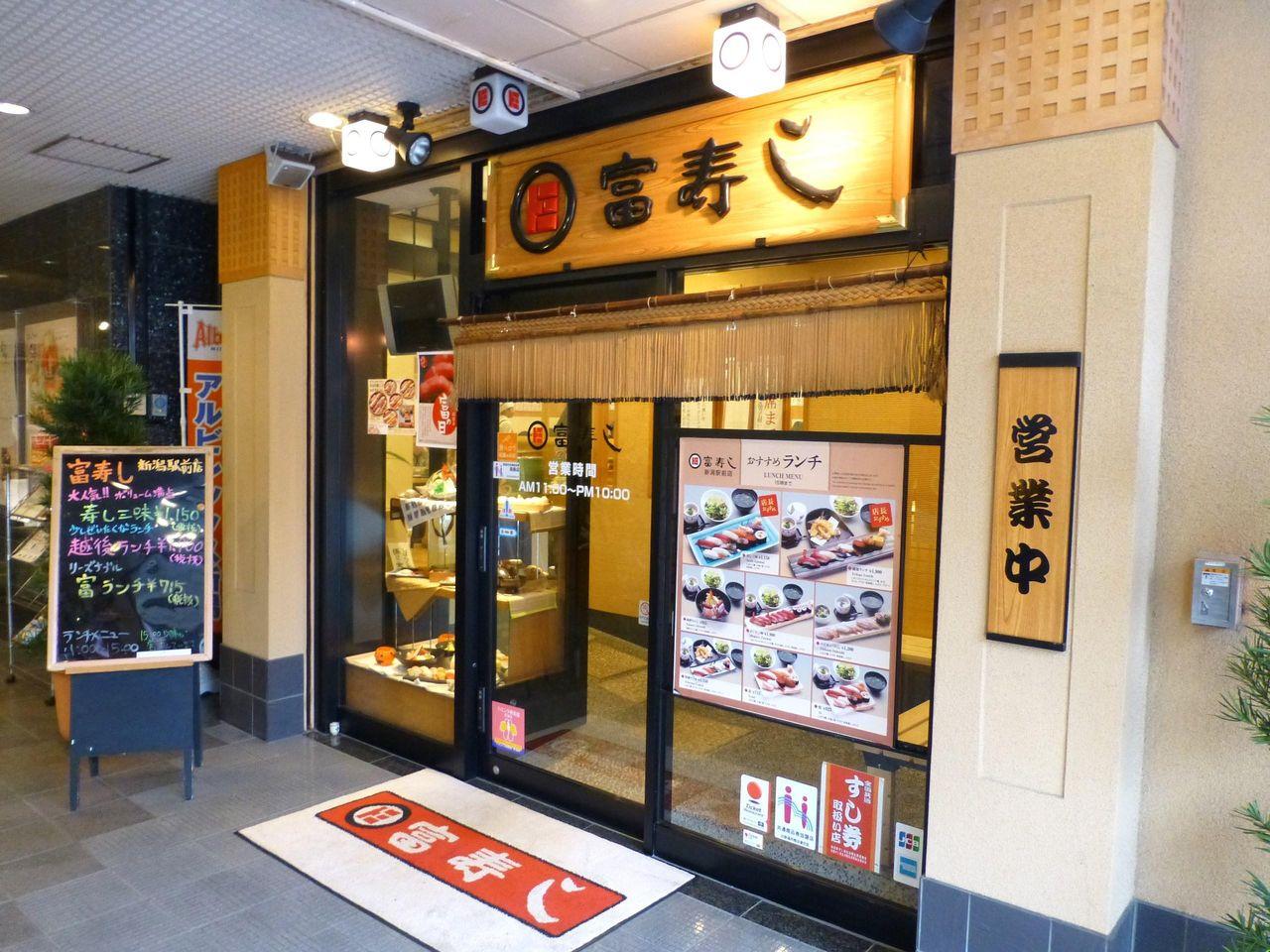 新潟駅から近く、ランチも営業、使い勝手が良いです!