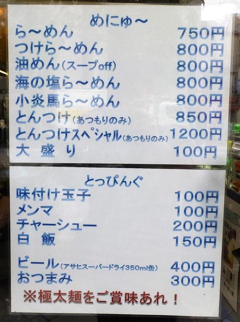 ぽつぽつや07