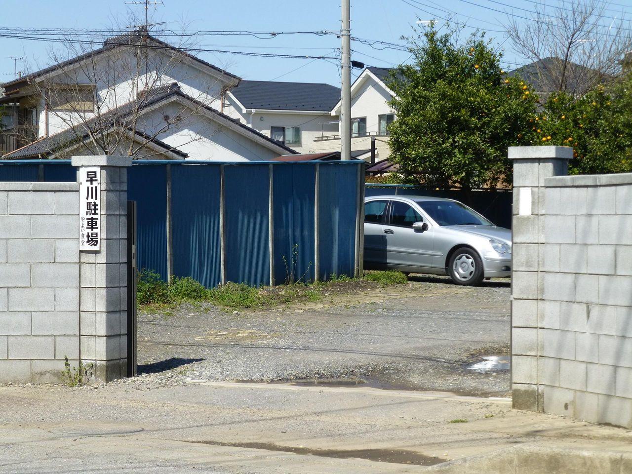 やよい食堂の前にある早川駐車場