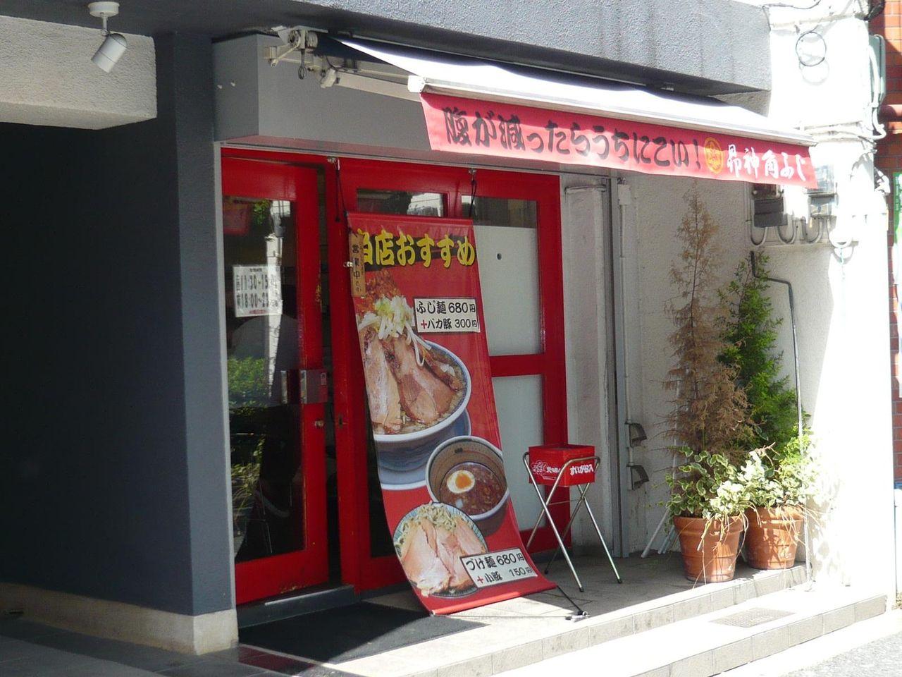 青梅街道沿いの超デカ盛りラーメン店