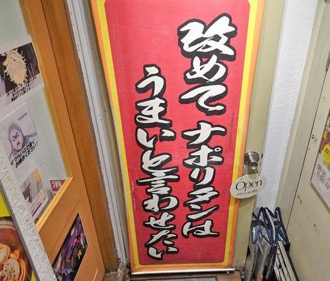 ぱんちょ05