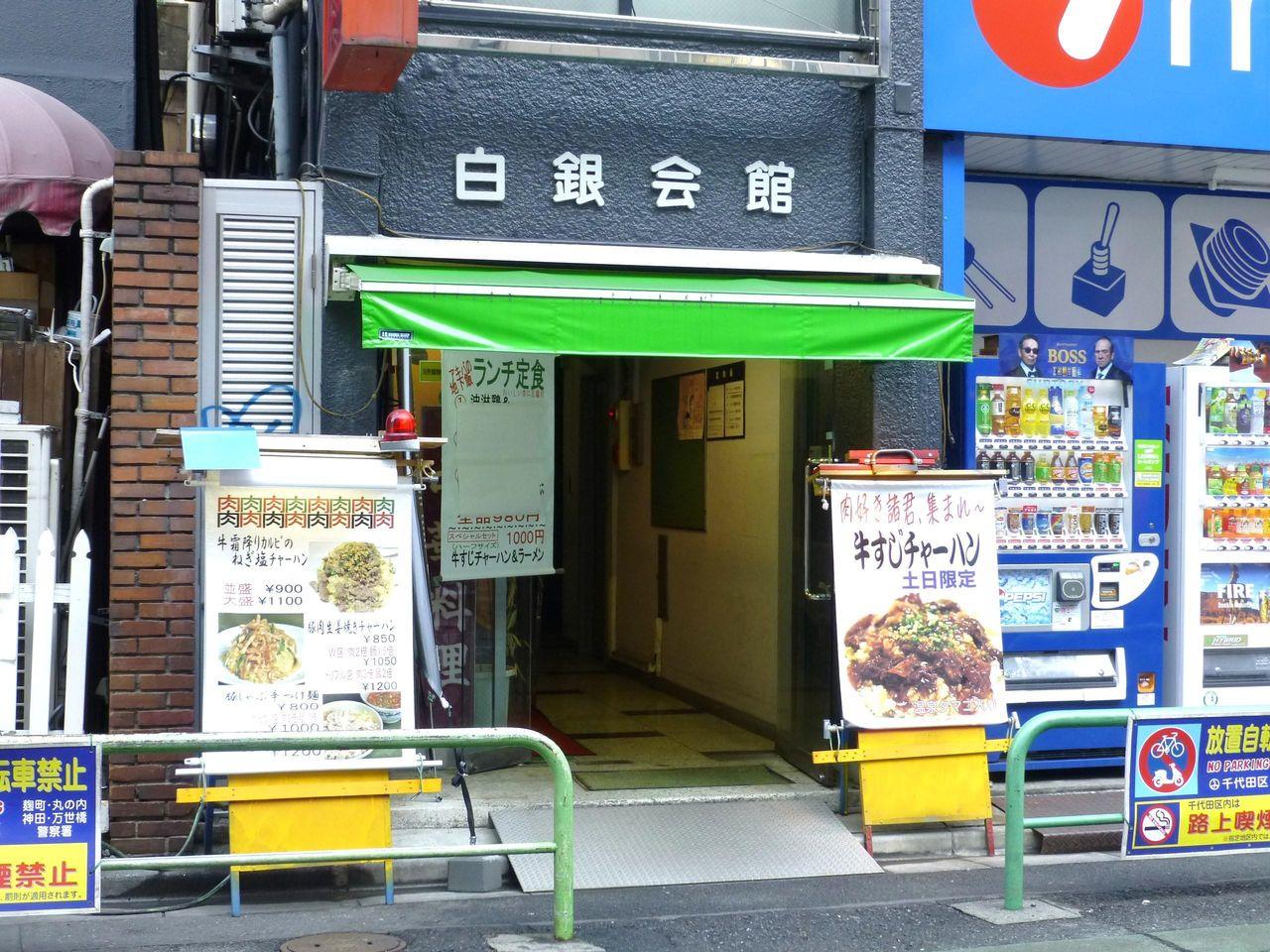 入口の垂れ幕が、お店の存在を強烈にアピールします!