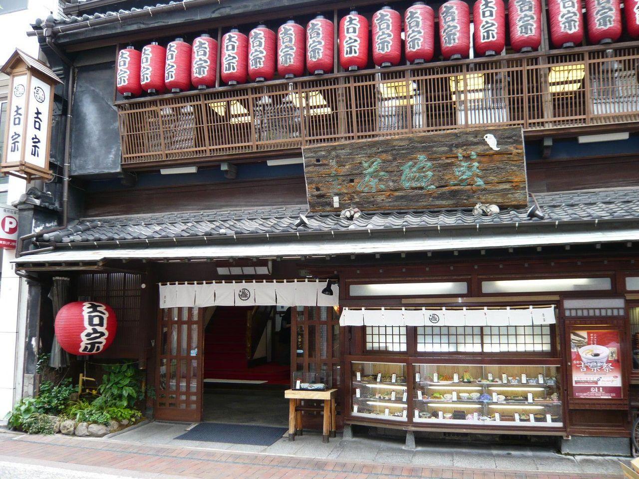 老舗の雰囲気を味わえる、吉宗本店