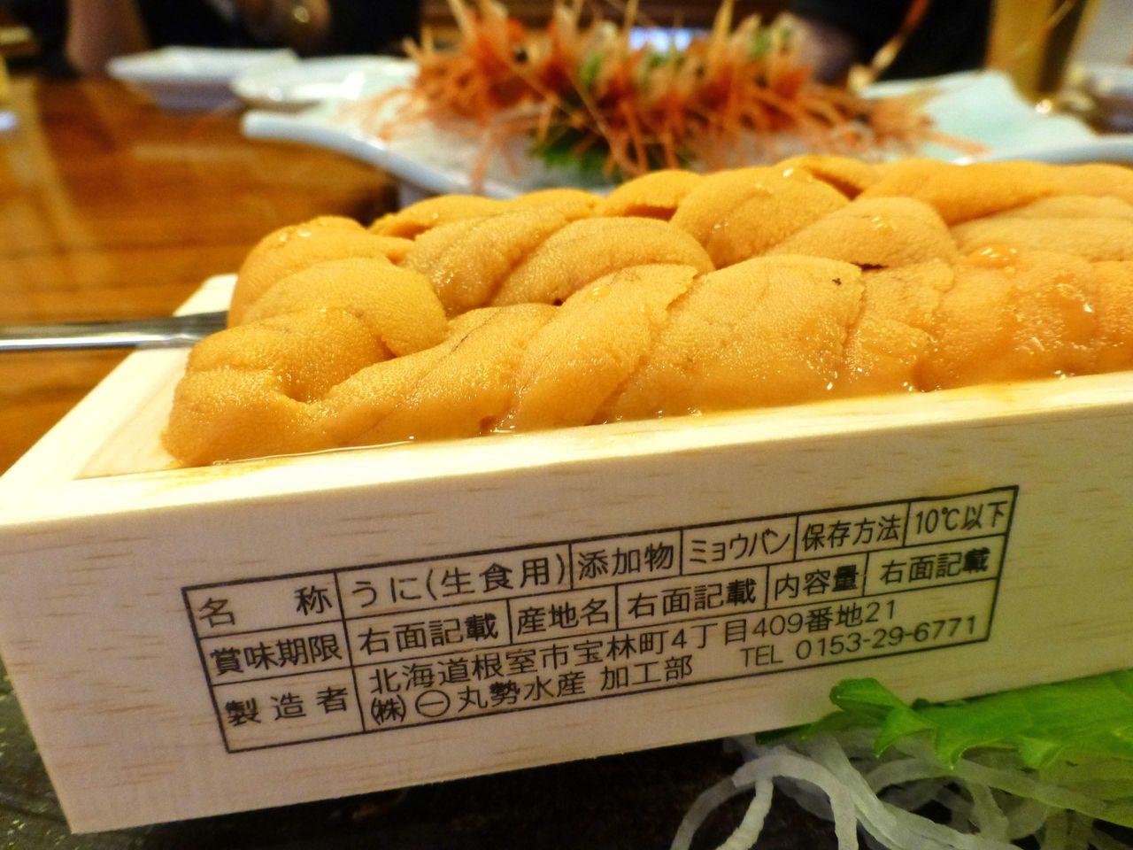 ウニ3,000円を注文したら、根室産のウニが箱ごと登場!