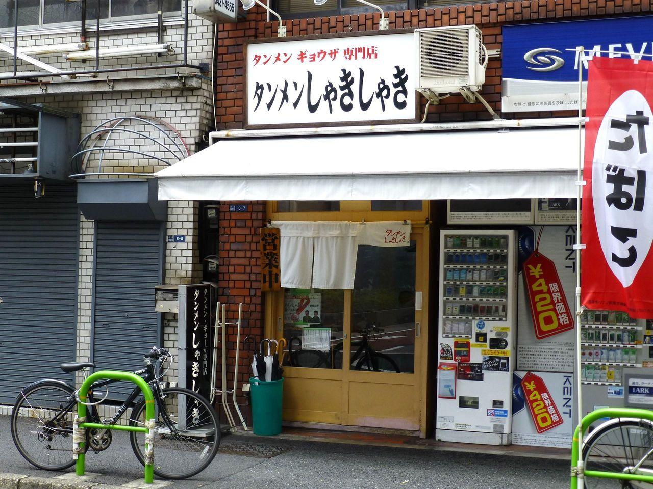 新橋のタンメン専門店、タンメンしゃきしゃき!