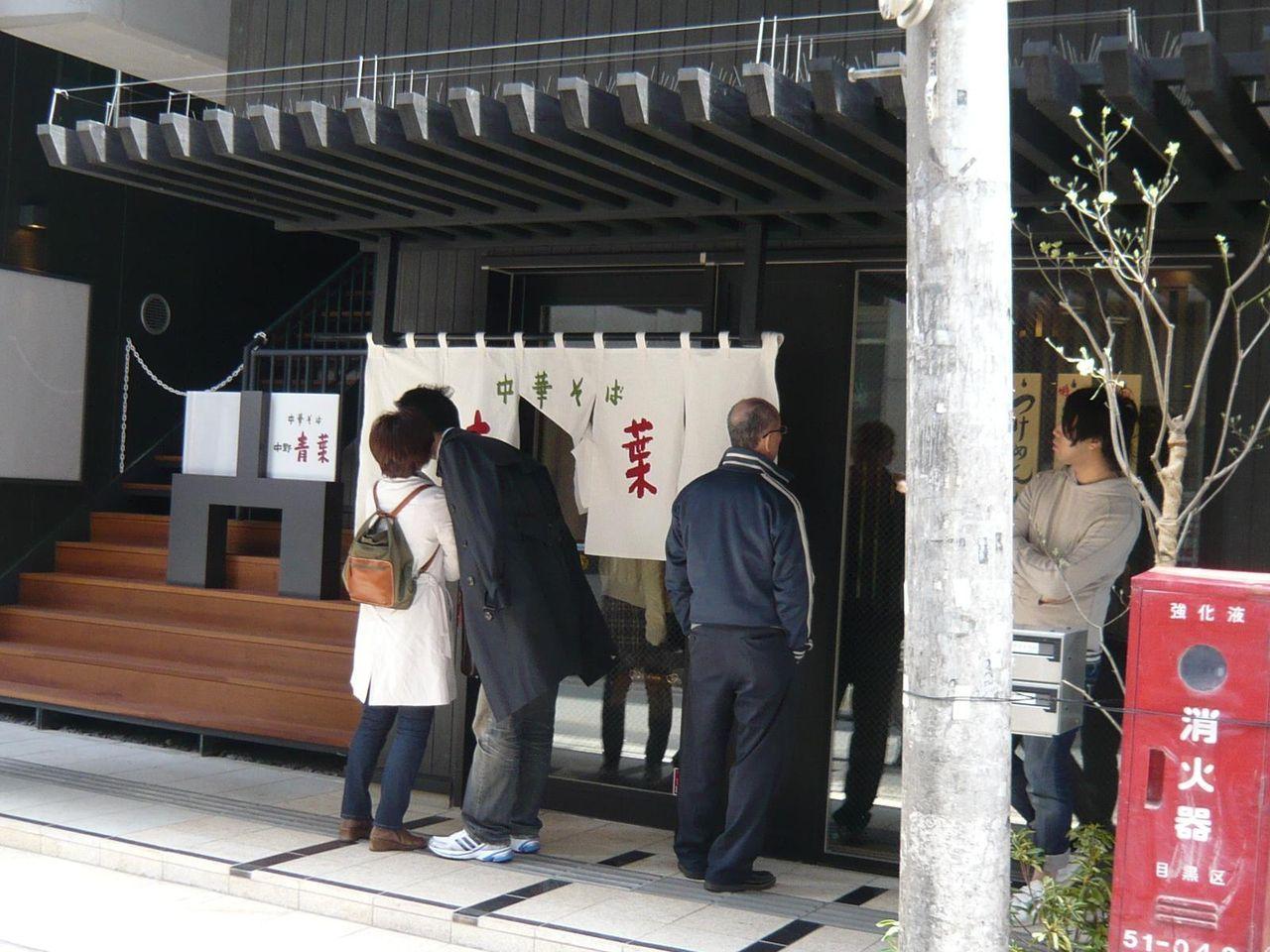 22年4月16日にオープンした、「青葉」学芸大学店