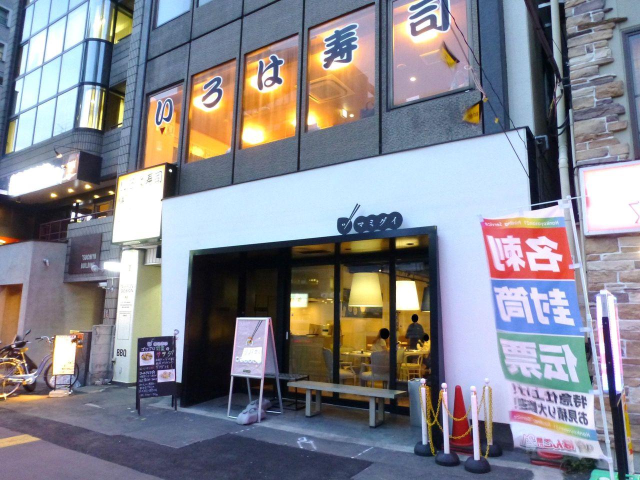 2015年1月にオープンした「ツマミグイ」中目黒店
