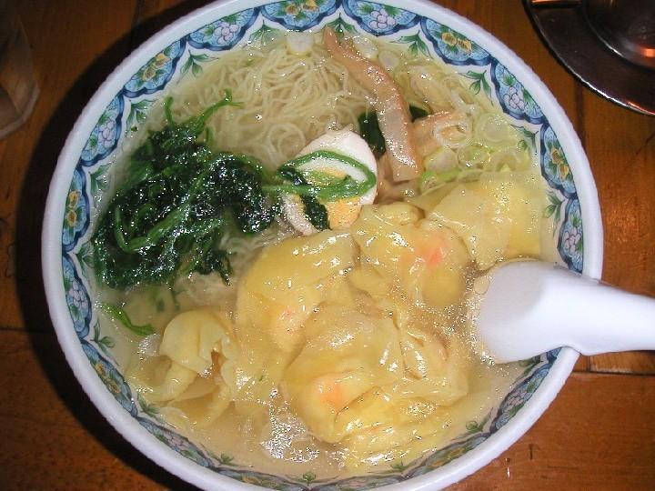 海老ワンタン麺830円