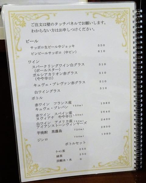 ぱぱぐり12