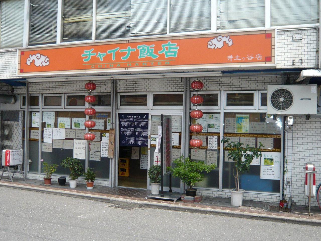 ごく普通の大衆中華料理店に見えますが・・・実はデカ盛り店なんです!