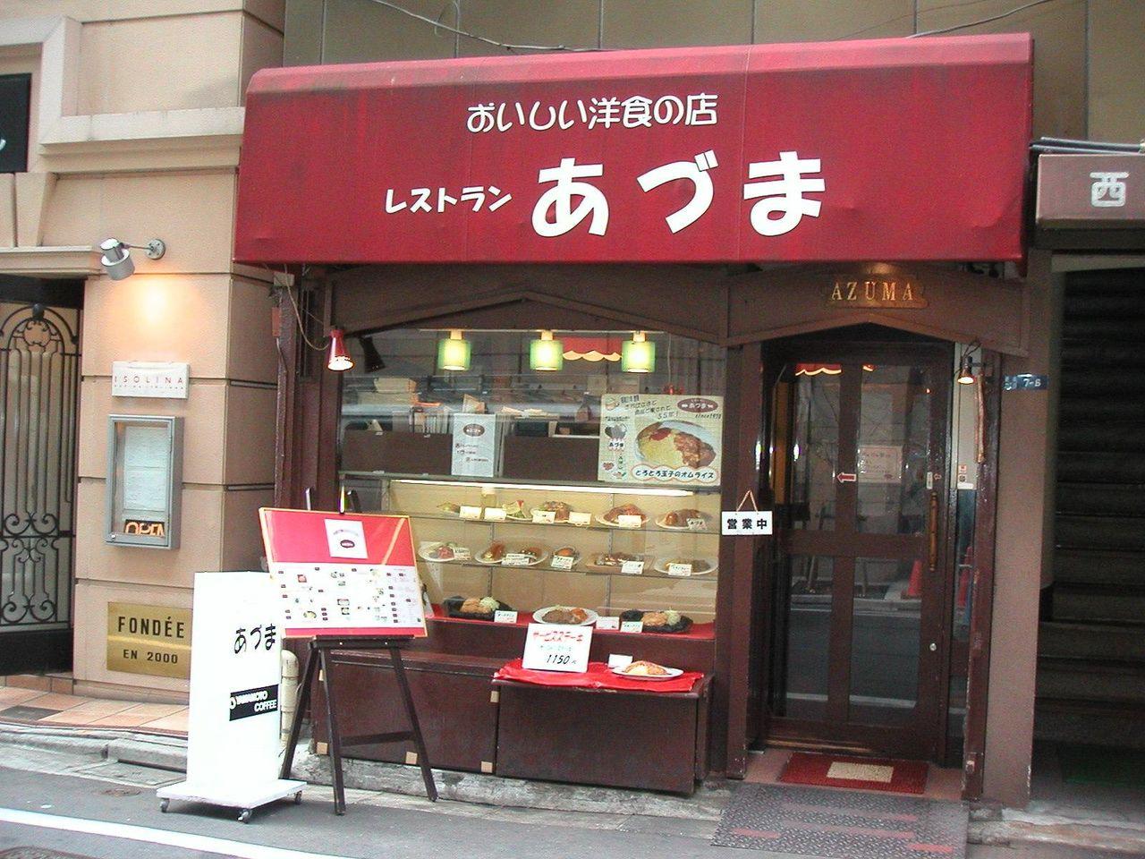 銀座の路地裏にある、昔ながらの洋食レストラン