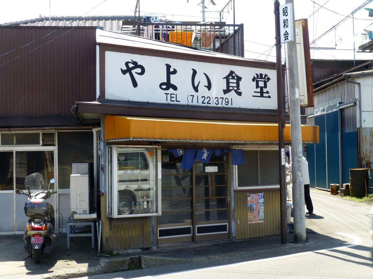デカ盛りの聖地、千葉県野田市の「やよい食堂」