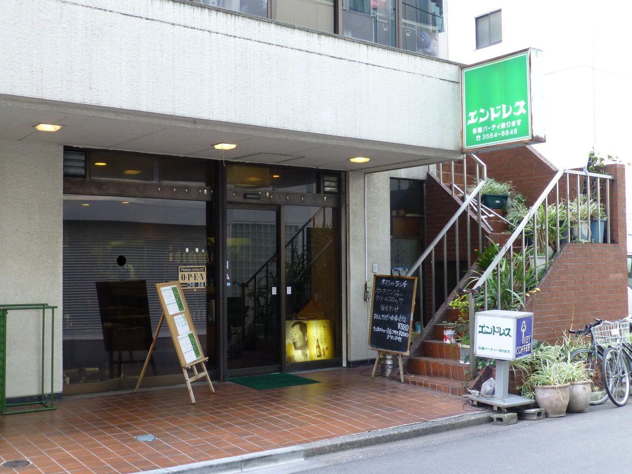 馬喰町のデカ盛り洋食店エンドレス!