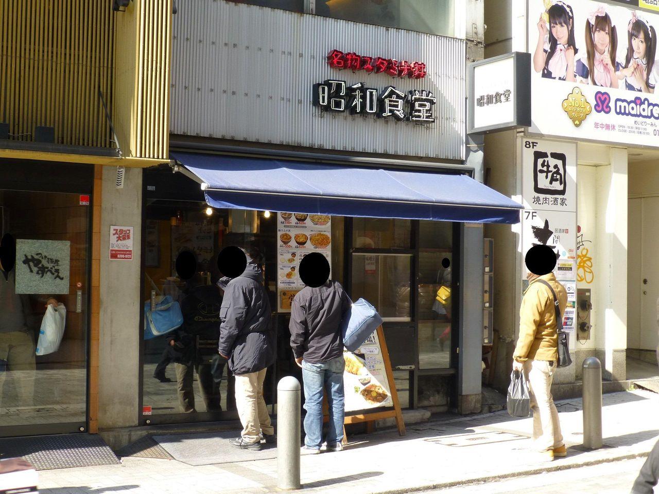 JR秋葉原の駅前に店を構える昭和食堂!