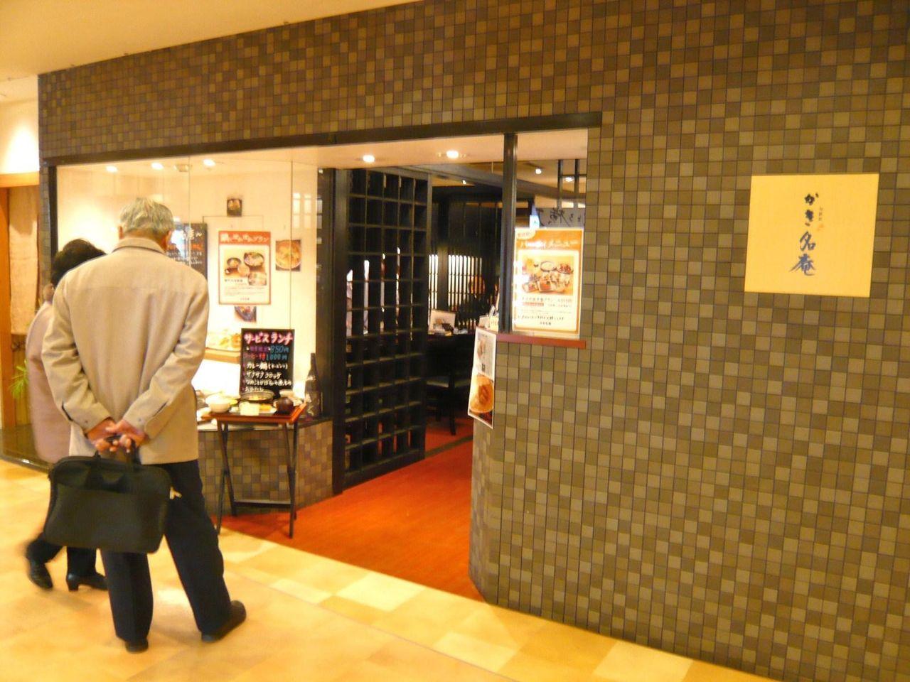 広島駅ビルASSE6階のレストラン街にあります。