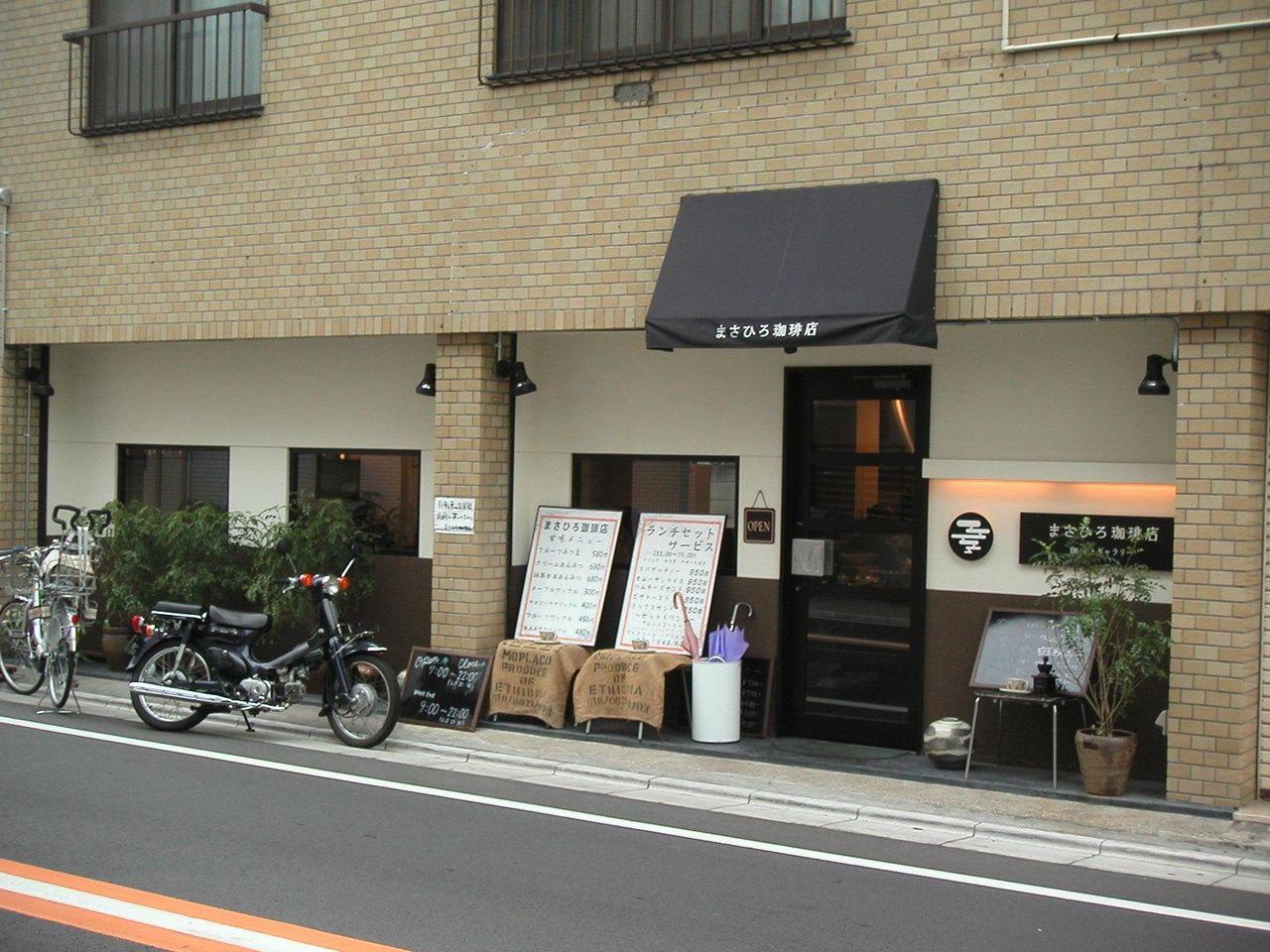 洒落た雰囲気の喫茶店です