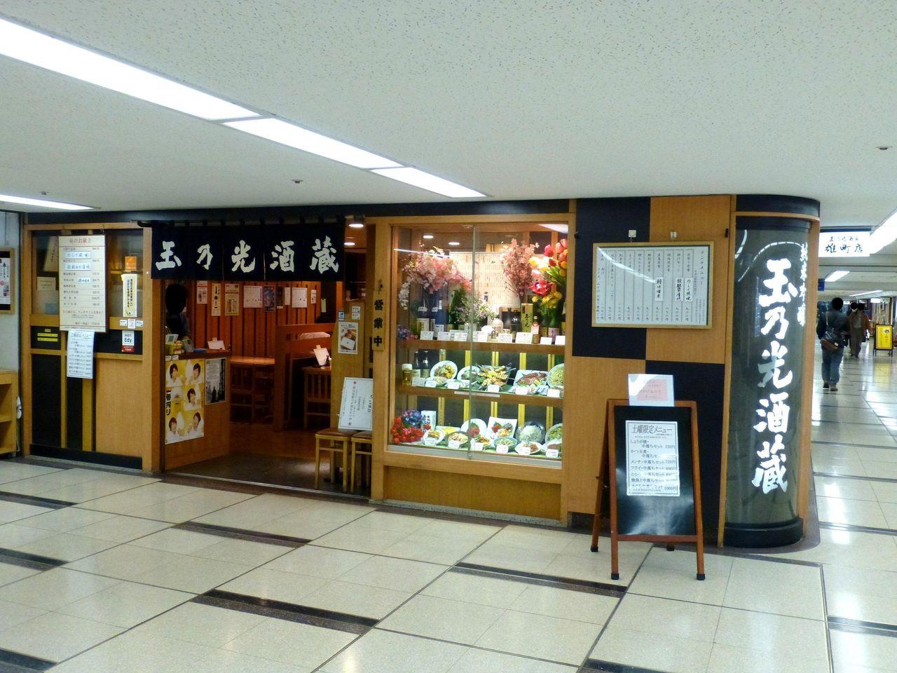 お店は、明るく清潔な雰囲気です!