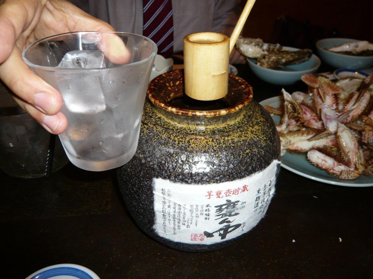 赤芋を使用した芋焼酎「甕ん中」