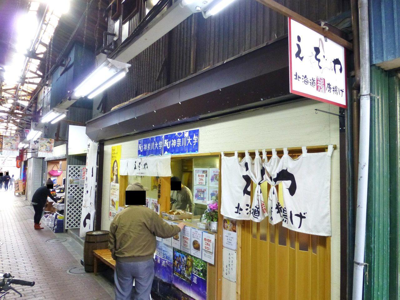 お店は白楽の六角橋ふれあい通りにあります。