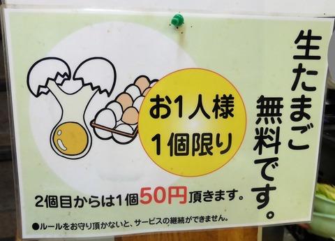 くりのき05