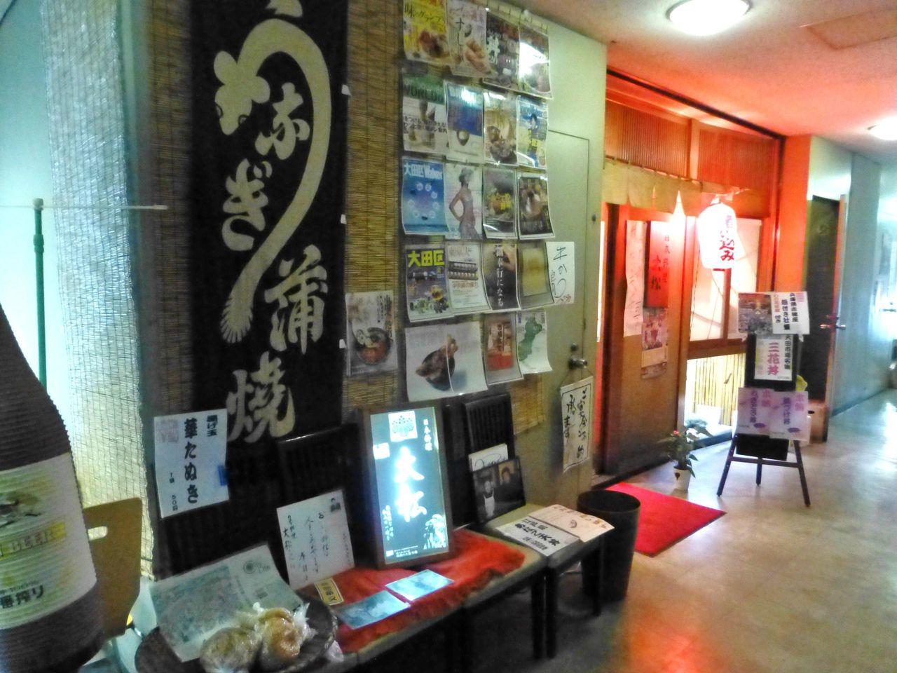 大田市場事務棟2階のレストラン街にあります!