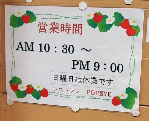 ぽぱい04