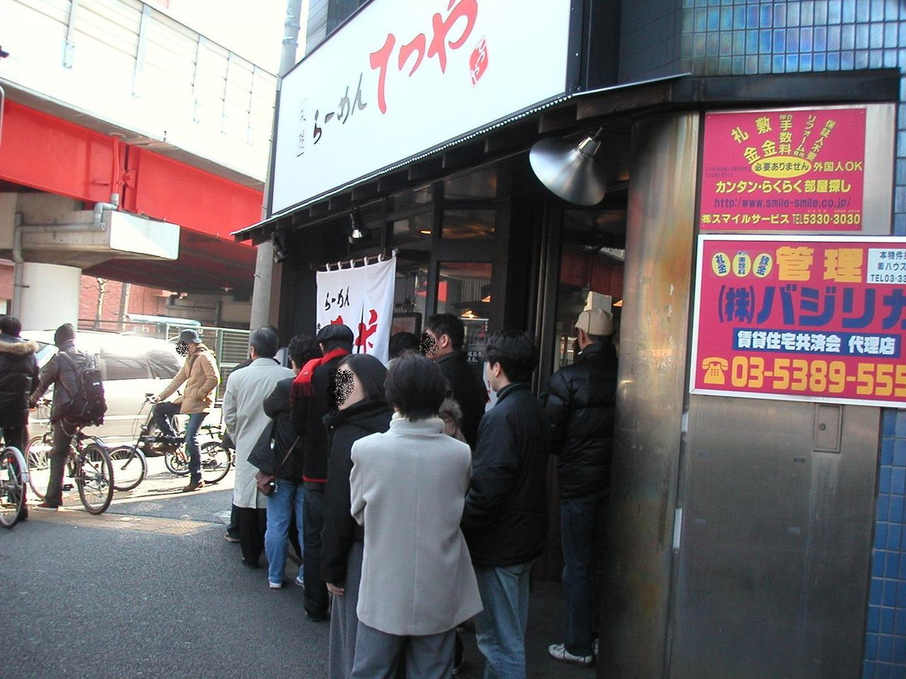 環七外回り高円寺陸橋下にオープンした行列のできるラーメン店