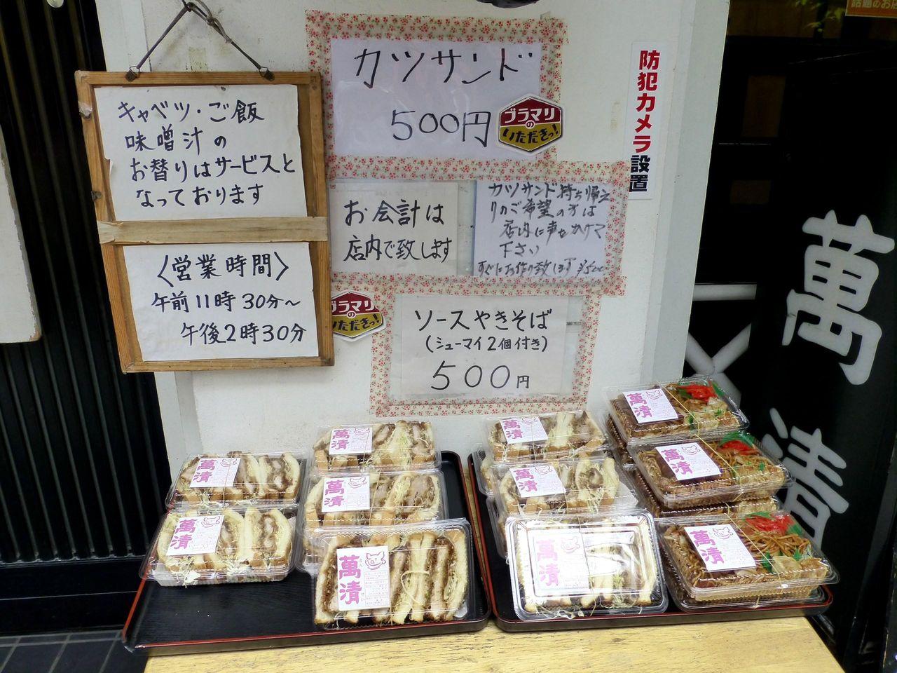 店頭でカツサンドと焼きそばを販売しています!