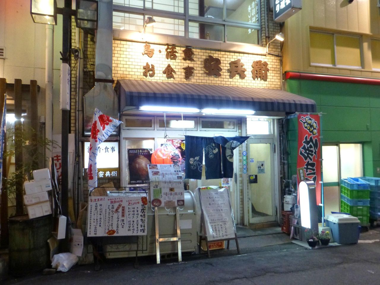 徳島の夜は、メニューが豊富な大衆酒場!