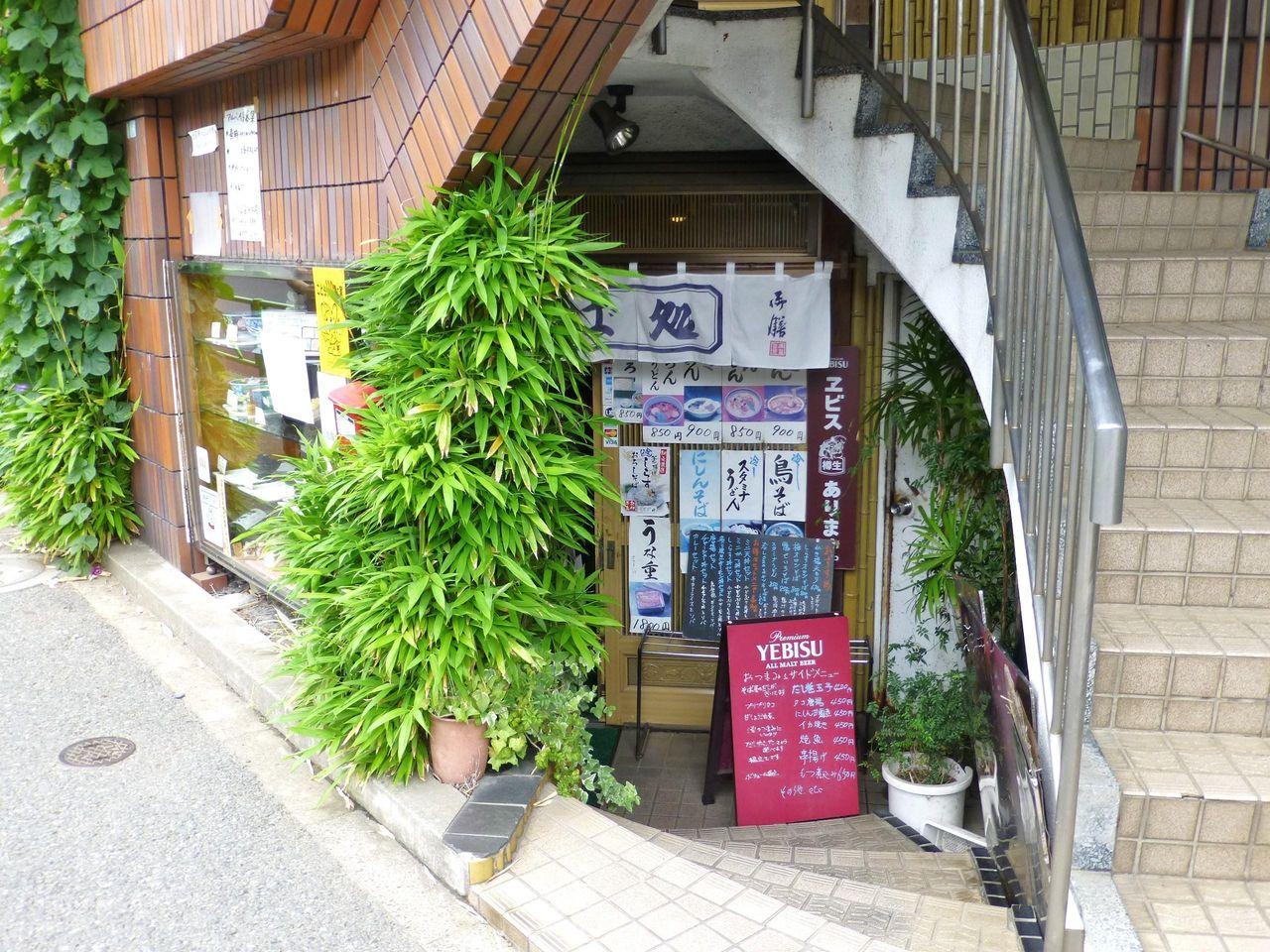 テレビで紹介された駒場東大のデカ盛り店「満留賀」