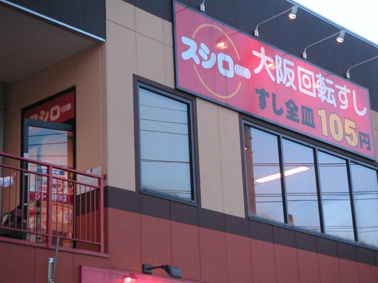 1階は駐車場、2階がお店です。