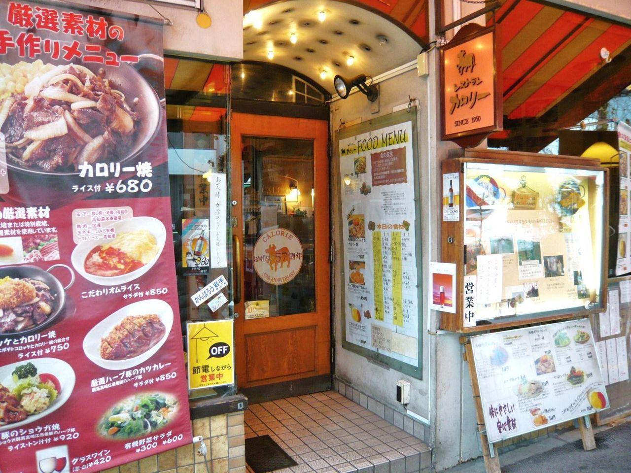 学生街のレトロなレストランです!