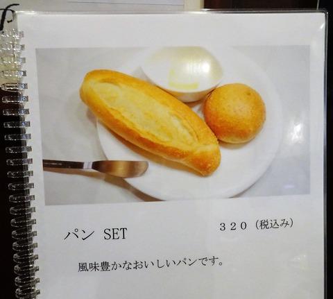 ぱぱぐり20