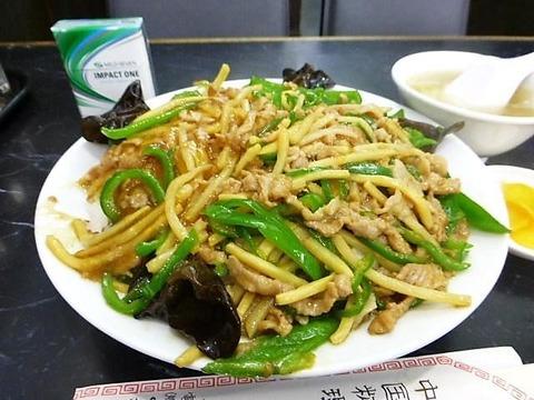とうりゅう 青椒飯(大盛)1