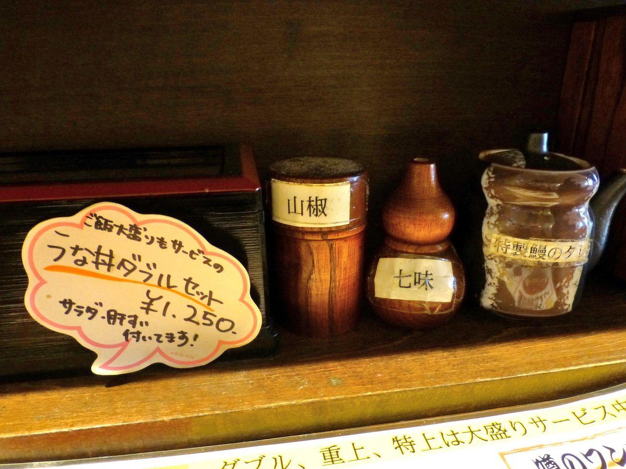 山椒、七味、鰻のタレが用意してあります!