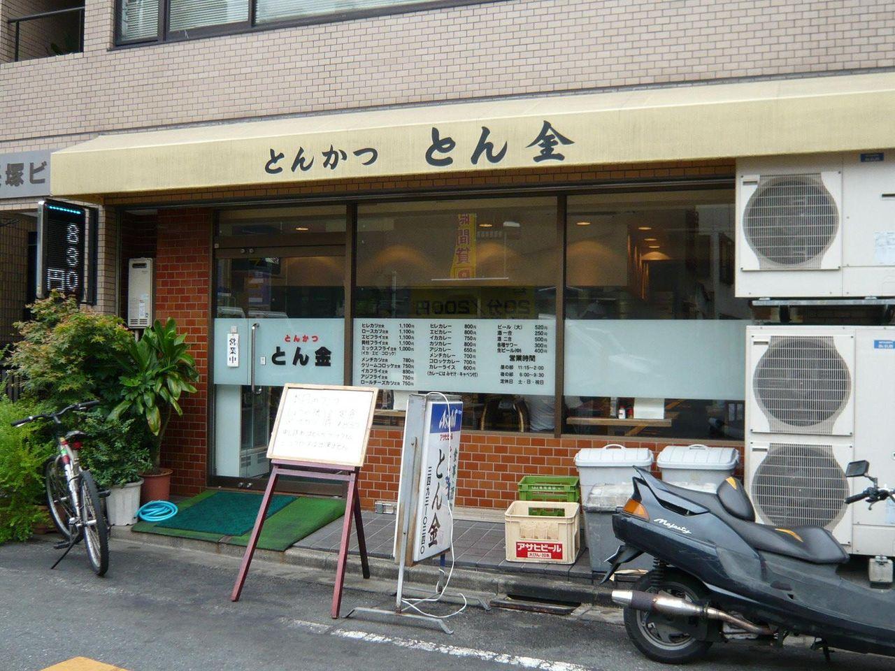 手頃な価格で、お腹一杯食べられるお店です!