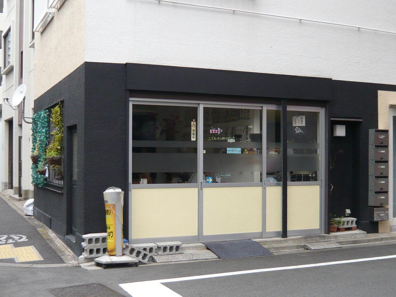 下町のA級洋食店「キッチントキワ」