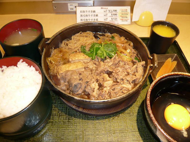 肉専門店の「有料試食」、黒毛和牛すき鍋800円