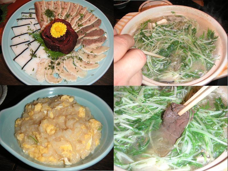 鯨ハリハリ鍋、鯨赤肉をしゃぶしゃぶ、最後は鯨雑炊