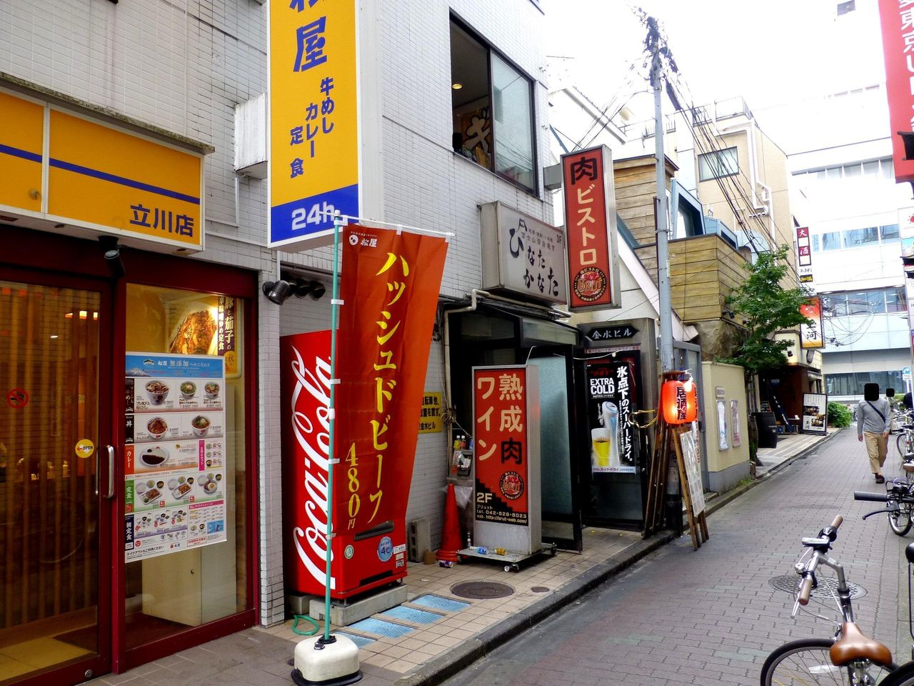 「ひなたかなた」は、立川駅前に飲食ビルの3階にあります!