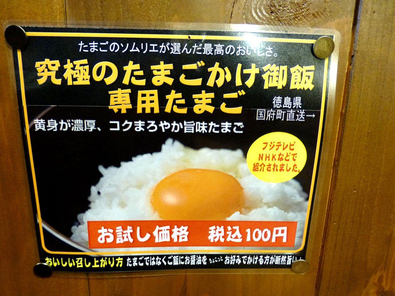 すてーき亭のメニュー(27年1月現在)