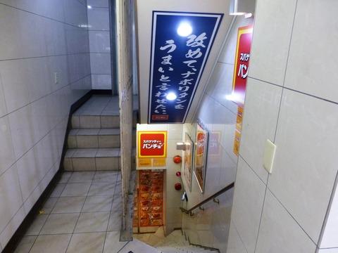 ぱんちょ02