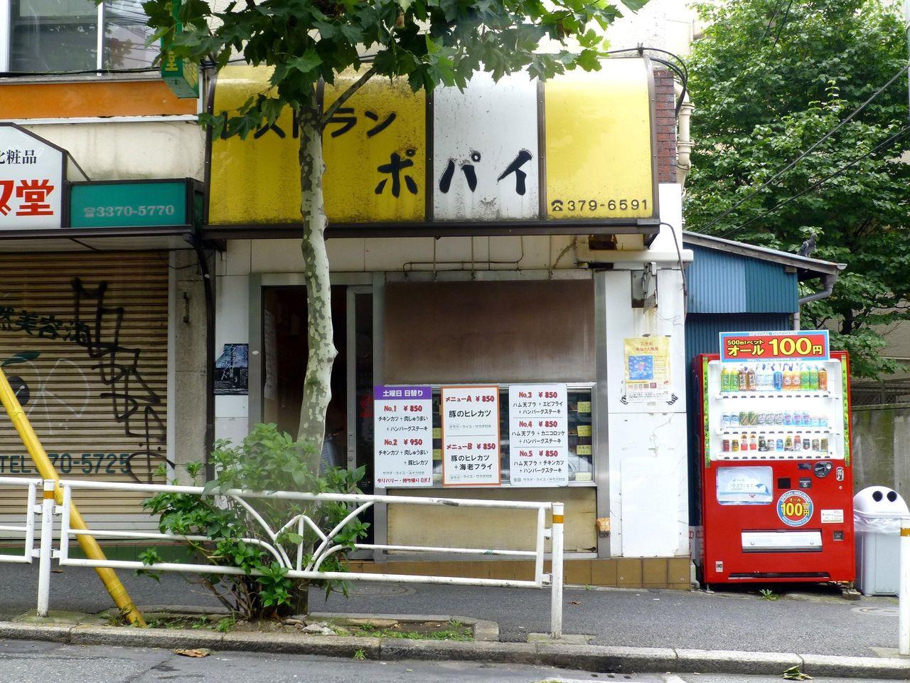 代々木の学生街にある、昔ながらの洋食レストラン「ポパイ」!