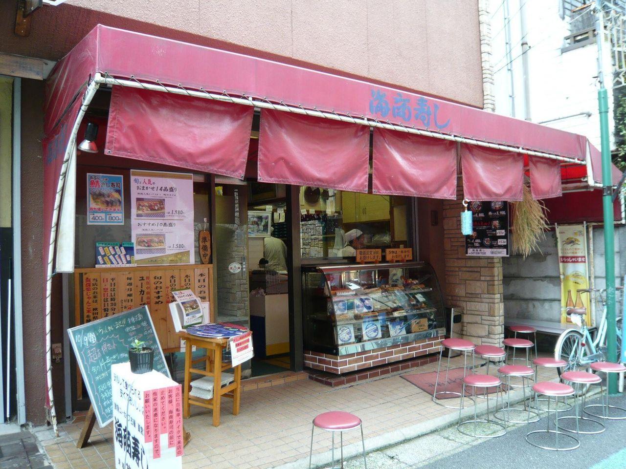 魚屋が直営する激安店「海商寿司」
