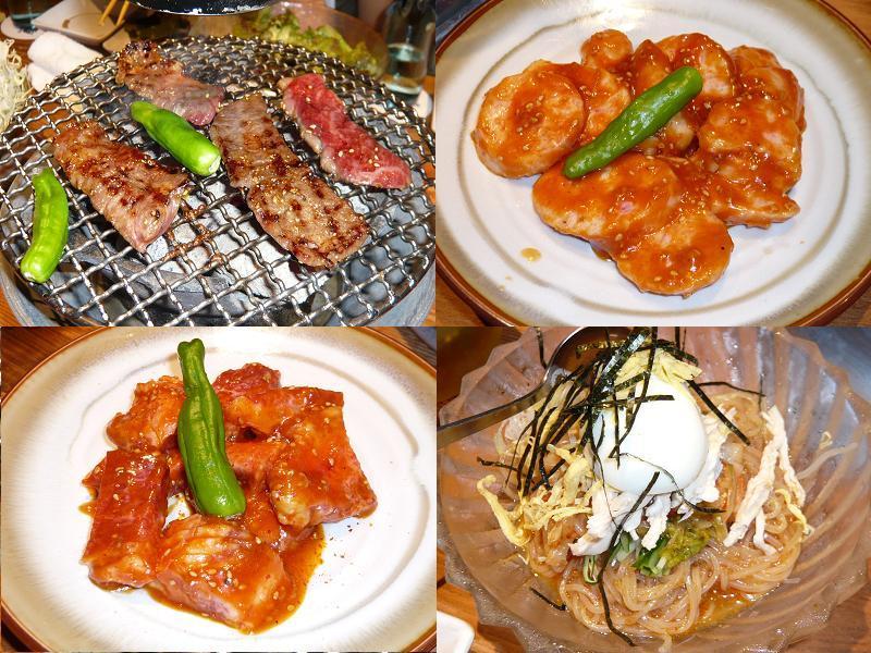 カルビとハラミ、シビレ780円、ハラミスジ800円、ビビン麺ハーフ550円