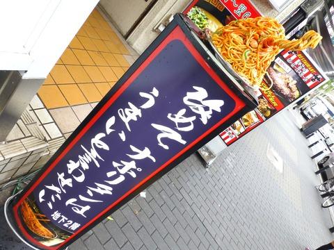 ぱんちょ35