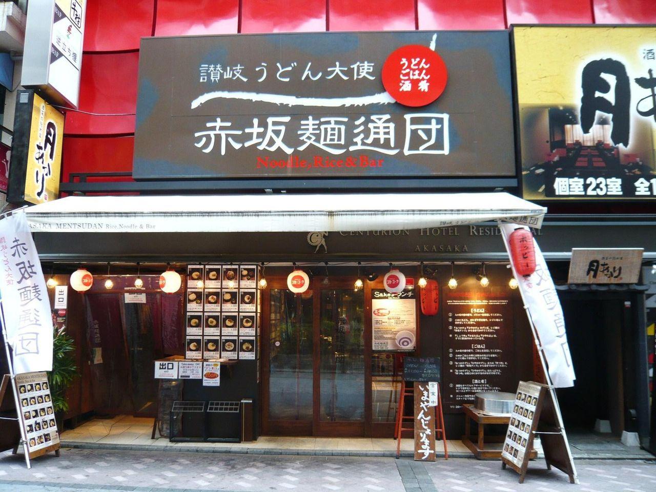 土日は空いていて、穴場です!・・・赤坂麺通団