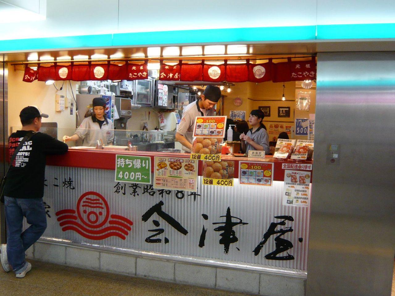 「美味しんぼ」で元祖たこ焼きを紹介された会津屋